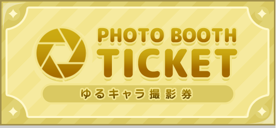 PHOTO TICKET