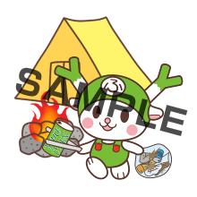 キャンプ/ゴミ拾い