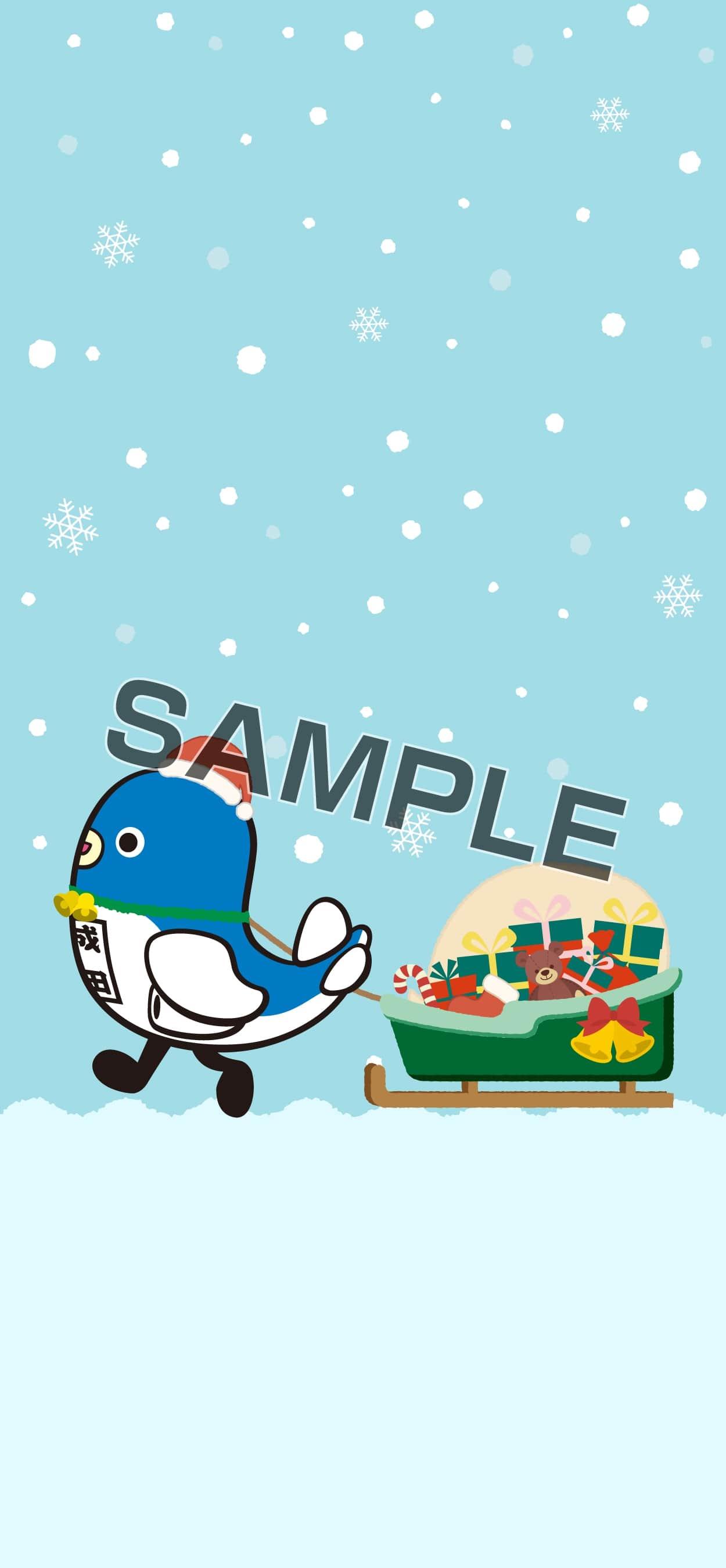 クリスマス【壁紙】