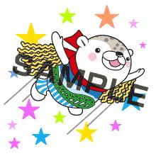 ★キラキラ